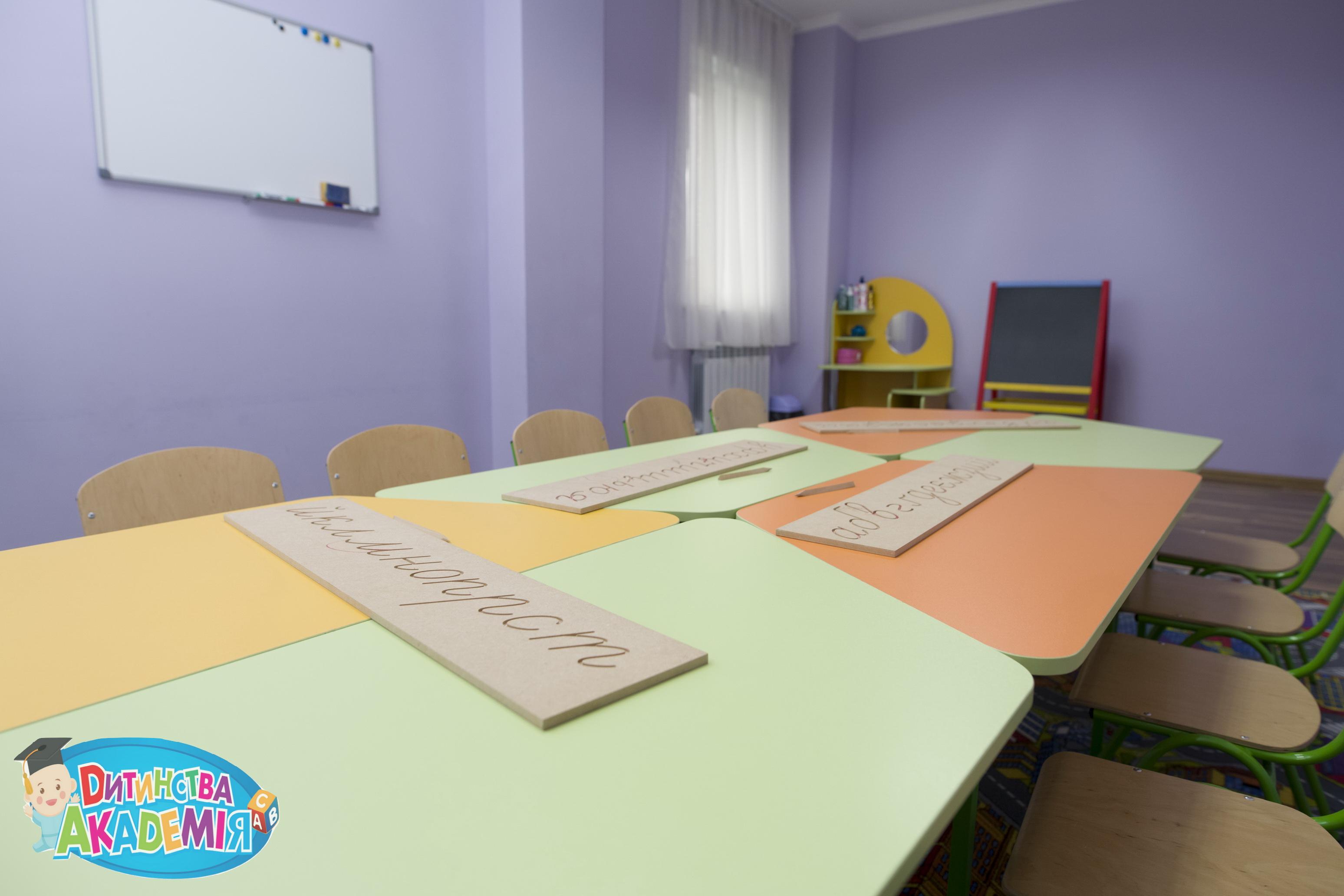 Частный детcад Академия детства_Новые_Петровцы_024