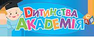 """Детский садик в Вышгороде и Новые Петровцы """"Академія Дитинства"""""""